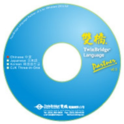 Picture of Replacement CD for existing Language Partner v6.5 users  Windows Vista/7 (32-bit)