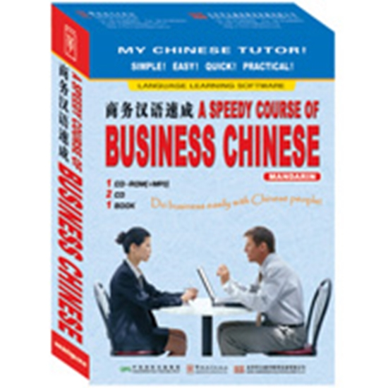 Picture of Business Chinese
