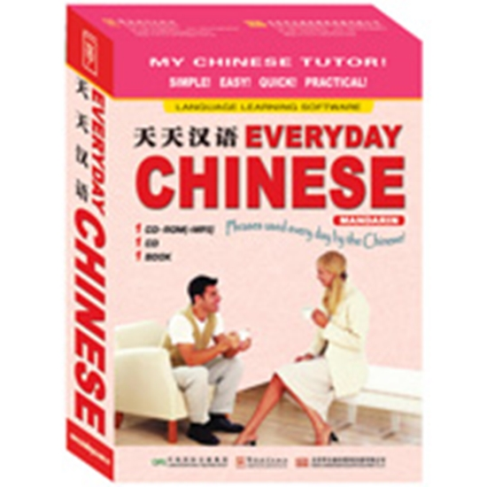 Picture of Everyday Chinese