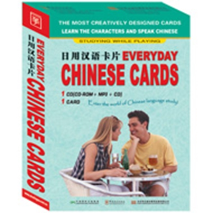 Picture of Everyday Chinese Cards