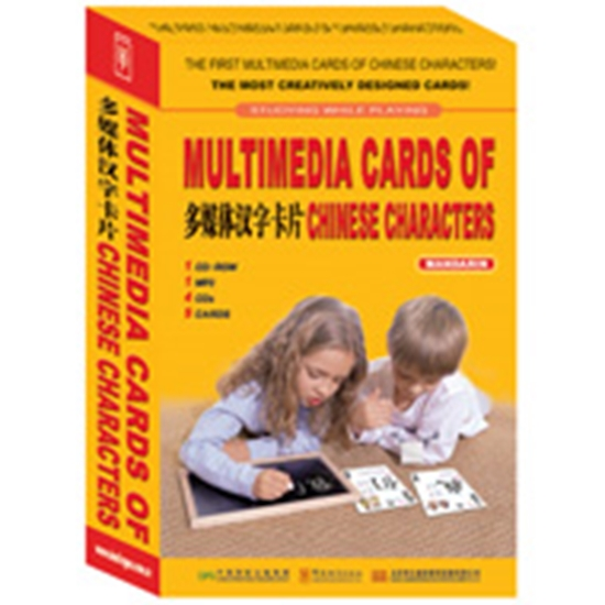 Picture of Multimedia Cards