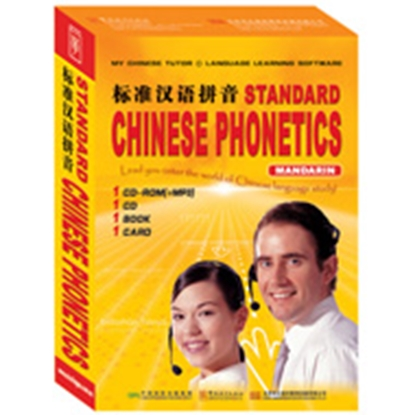 Picture of Standard Chinese Phonetics