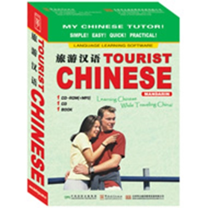 Picture of Tourist Chinese