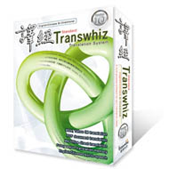 Picture of Transwhiz English/Chinese Translation v10 Standard