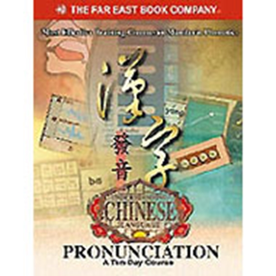Picture of Far East Chinese Pronunciation