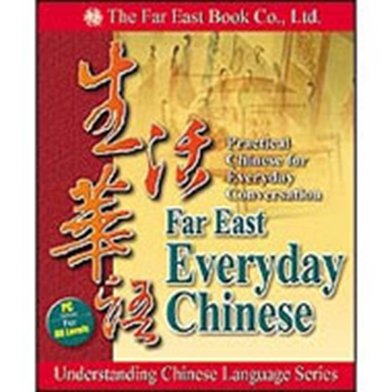 Picture of Far East Everyday Chinese