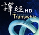 Picture for manufacturer Transwhiz