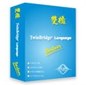 Picture of Chinese Partner v6.5 Standard Edition - 32bit - DOWNLOADABLE