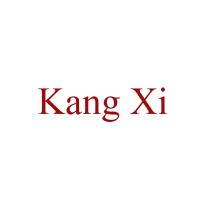 Picture for manufacturer Kang Xi